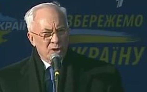 Только не надо так картинно содрогаться от евроужасов, Николай Янович!