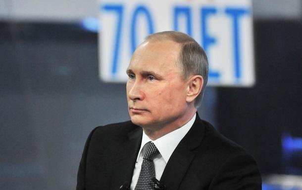 Путін: Війна між Україною і Росією неможлива