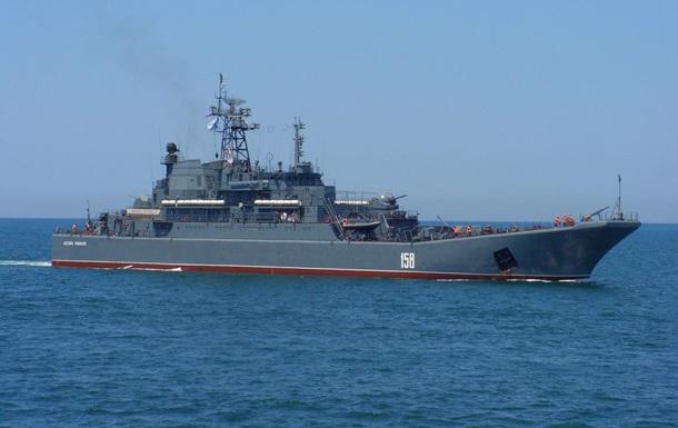 В Крыму Черноморский флот и авиация провели учения