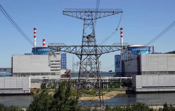 Украина намерена прекратить закупки электроэнергии у России