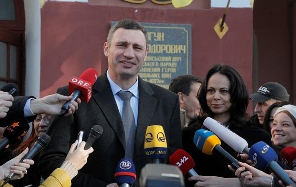 Кличко наградят премией  за приверженность миру и демократии в Украине