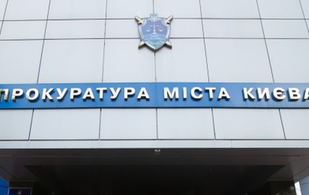 У прокуратурі спростували порушення справи проти Гонтарєвої
