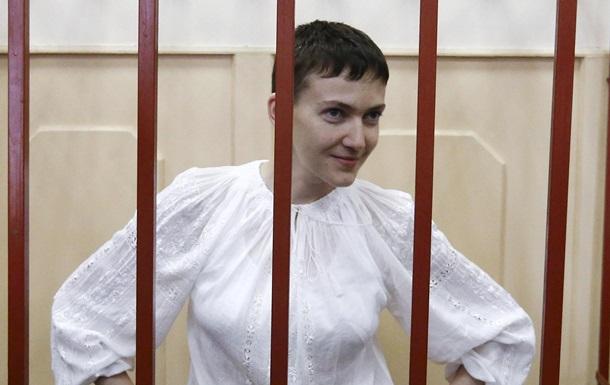 Ксена-воїн: п ять історій про Надію Савченко