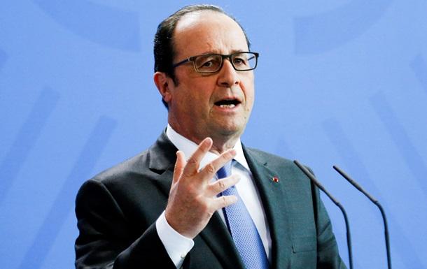 Олланд розповів про пошуки виходу з кризи з Містралями