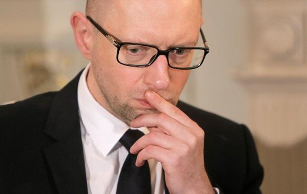 Яценюк заявил о готовности восстановить банковский сектор на Донбассе