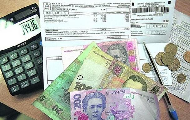 Яценюк назвав середній розмір субсидії
