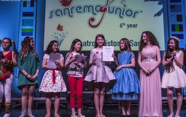 Українка посіла перше місце на міжнародному конкурсі Sanremo Junior
