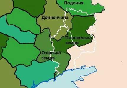 Половецкая область Украины