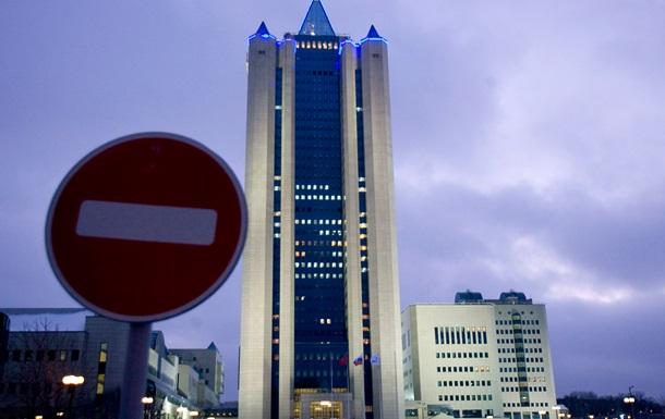 ЄС у середу висуває звинувачення Газпрому з антимонопольної справи - ЗМІ