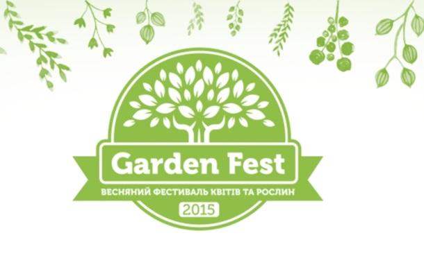 Весняний фестиваль квітів та рослин Gardenfest від Greensad