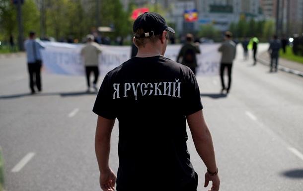 Російський суд засудив двох націоналістів до довічних термінів