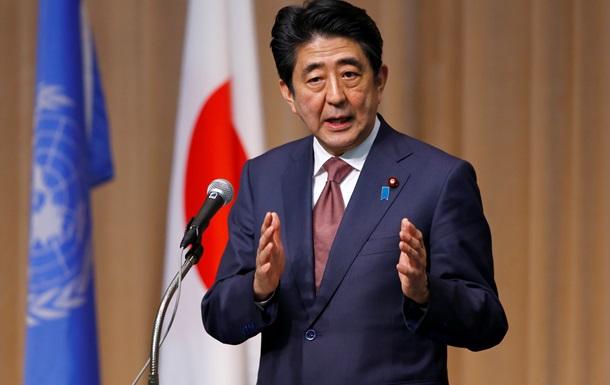 Япония выразила раскаяние в связи со Второй мировой
