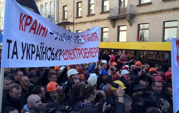 Представителей шахтеров пригласили в АП на переговоры