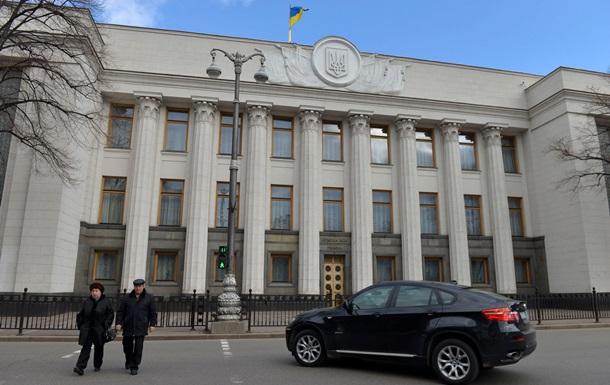 Верховная Рада призвала Путина освободить украинских заложников