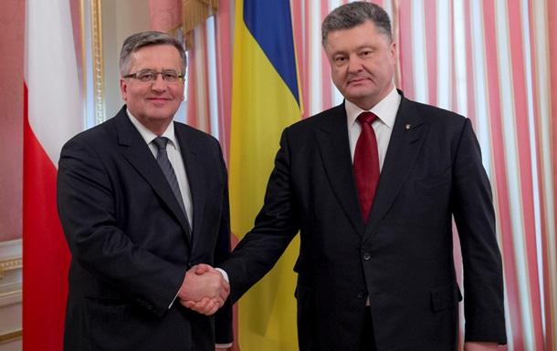 Президент Польши заявил о трудностях в диалоге Варшавы и Киева