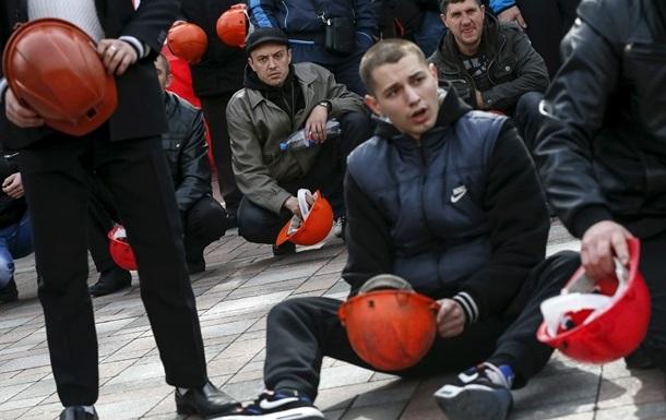 Результатом протестов шахтеров будет отставка Демчишина - политолог