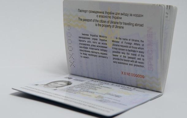 В Украине выдано уже 230 тысяч биометрических загранпаспортов