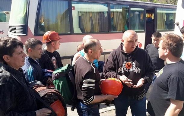 Шахтеры рассказали о конфликте с Автомайданом