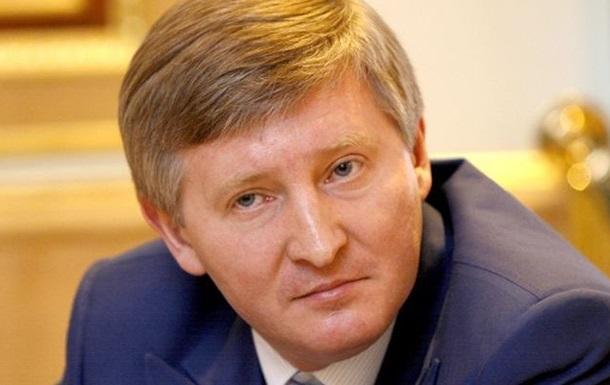 Опубліковані імена учасників  плану Ахметова