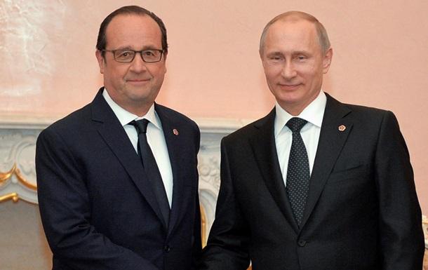 Путин - Олланду: Отношения России и Франции не на лучшем уровне