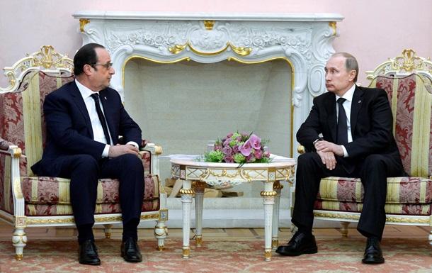 Путин призвал ЕС искать пути восстановления отношений с Россией