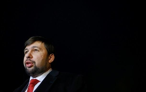 ДНР не проти миротворців у Донбасі - Пушилін