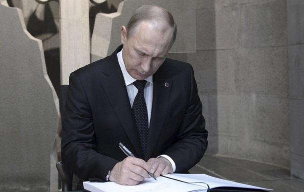 Путін: Багато хто в 2000-х був упевнений, що РФ припинить існування