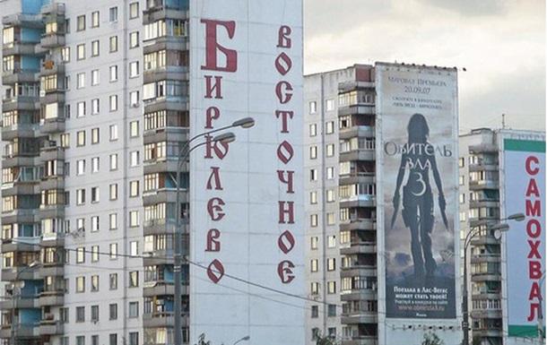 В Москве пять лет не могли найти в квартире тело ее владельца