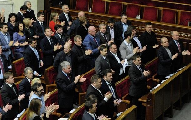 У Раді виникла затримка із зарплатою для депутатів