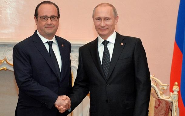 Путін і Олланд досягли угоди щодо Містралів - Кремль