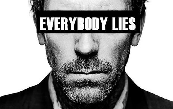 Ученые определили ситуации, когда люди чаще всего лгут