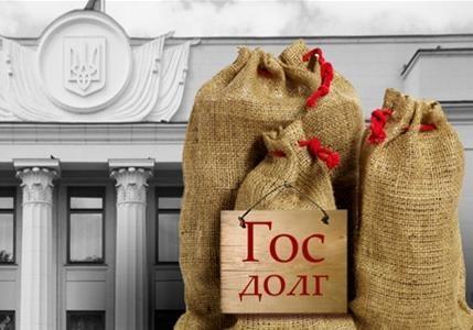 Внешний долг Украины продолжает расти