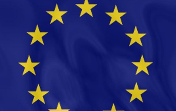 Украина и ЕС.