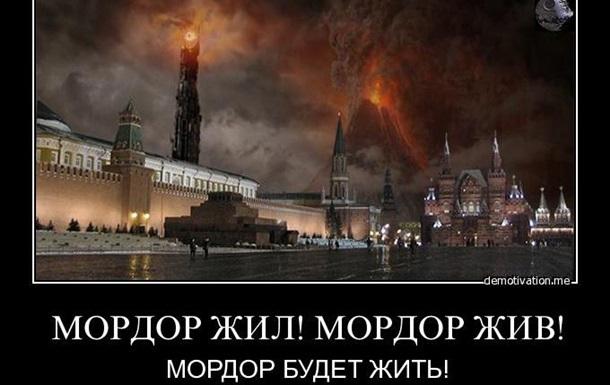 О Путине либо хорошо, либо никак