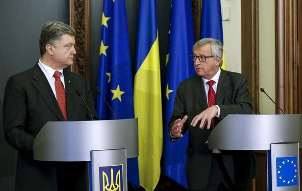 ЕС пока не готов давать деньги на восстановление Донбасса