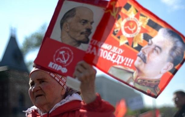 Російські комуністи вже приїхали до Києва відзначати 1 травня
