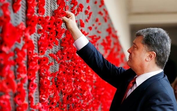 Порошенко: Україна дев ятого травня буде в червоно-чорних кольорах