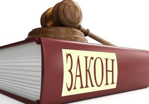 Депутати відкликали антитютюновий законопроект через лобізм голови податкового к