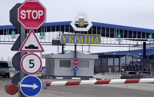 Статус беженца в Украине попросили 15 россиян