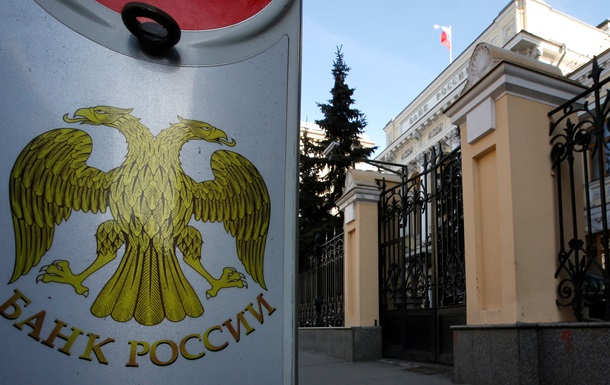 Центробанк РФ знизив ключову ставку на 1,5%, рубль зміцнився