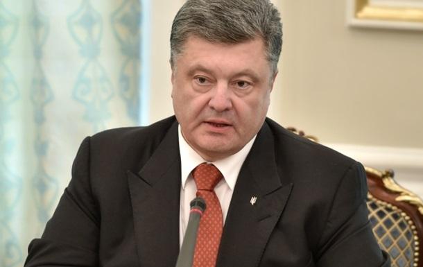 Порошенко: Україна і ОБСЄ вимагають від Росії відводу важкого озброєння