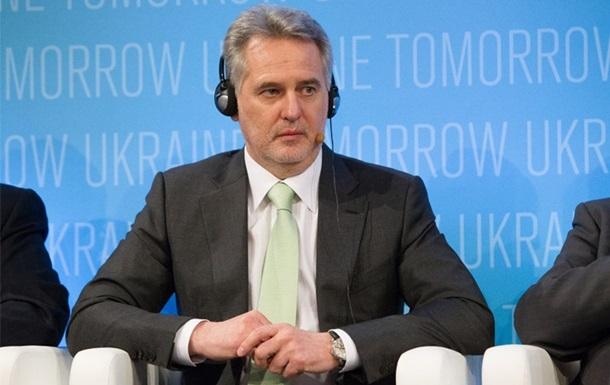 Суд Австрії відмовив США в екстрадиції Фірташа