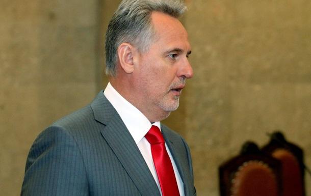В США разочарованы решением суда Австрии не выдавать Фирташа