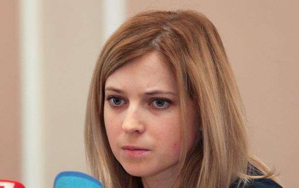 У Криму затримано бійця Азова, який готував теракт - Поклонська