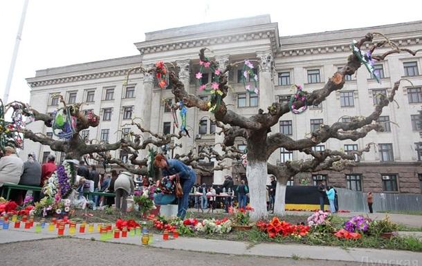 В Одесі поминають жертв трагедії 2 травня