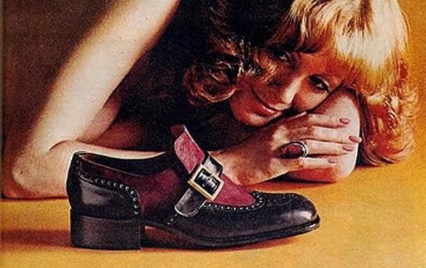 Сексуальные объекты: женщины в рекламе