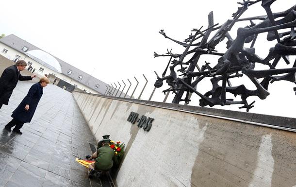 В Дахау прошли мероприятия по случаю 70-летия освобождения концлагеря