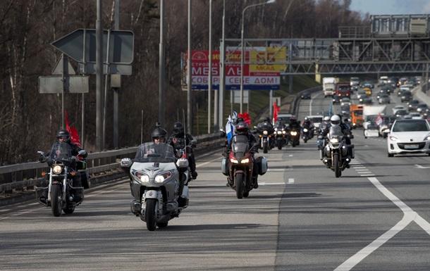 Нічних вовків  близько Мюнхена оточила поліція