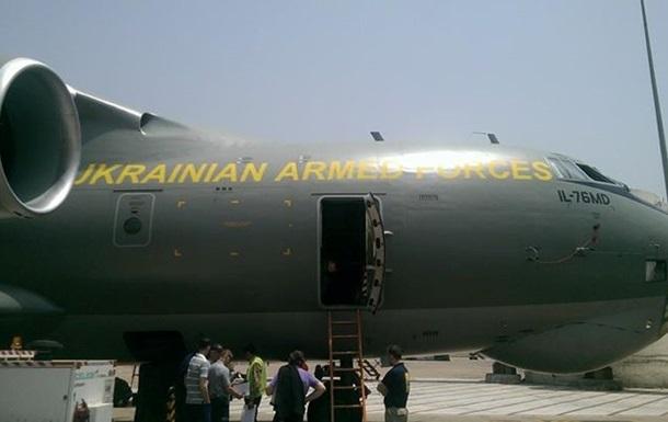 Украинцев из Непала эвакуируют чартером
