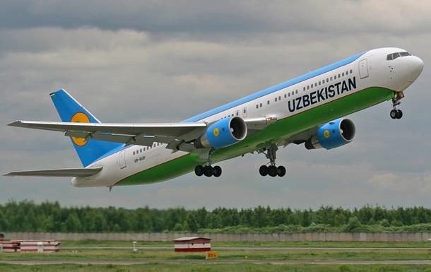 Узбецькі авіалінії припиняють польоти до Києва